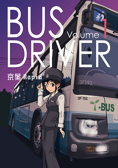 BUS DRIVER 1